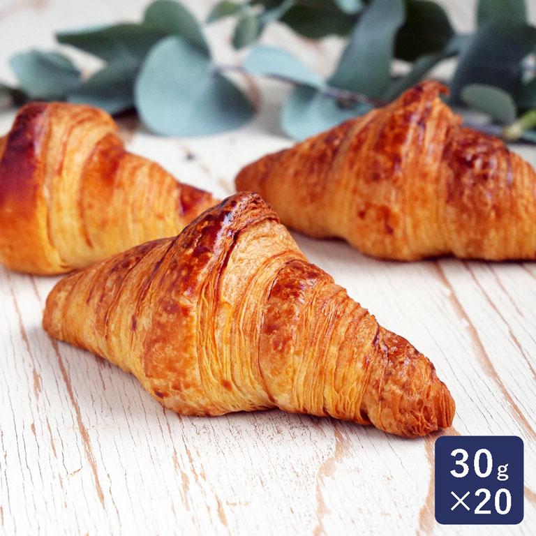 焼くだけ簡単 発酵バターが香るミニクロワッサン 冷凍パン生地 ヘリテージミニクロワッサン フランス産 発酵不要 気質アップ 30g×20_ 大人気! 敬老の日 ハロウィン 解凍