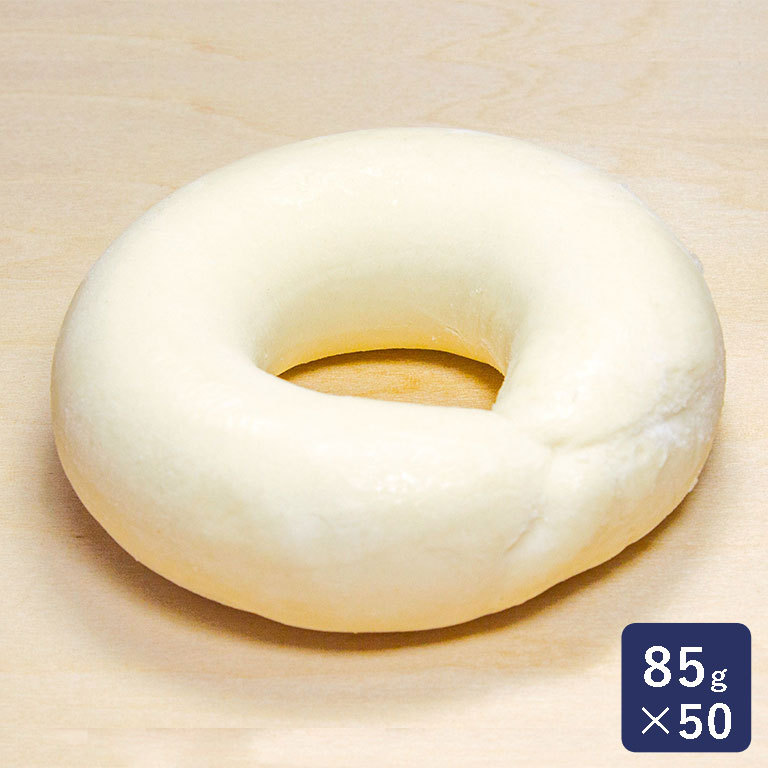 手間のかかるベーグルを手軽に美味しく! 冷凍パン生地 ベーグル プレーン ISM(イズム) 業務用 1ケース 85g×50_ ハロウィン
