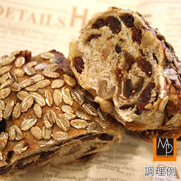 パン・菓子・料理>ドライフルーツ>レーズン>ゴールデンレーズン(サルタナ)