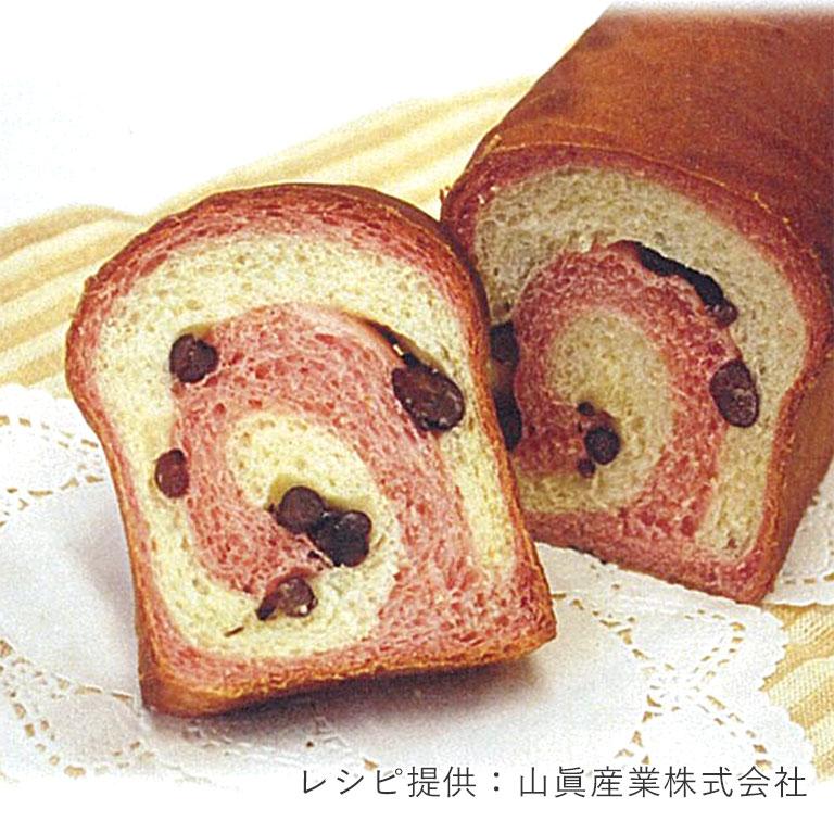桜 ペースト Wサクラ・プラス 100g 【季節限定】山眞 お花見_