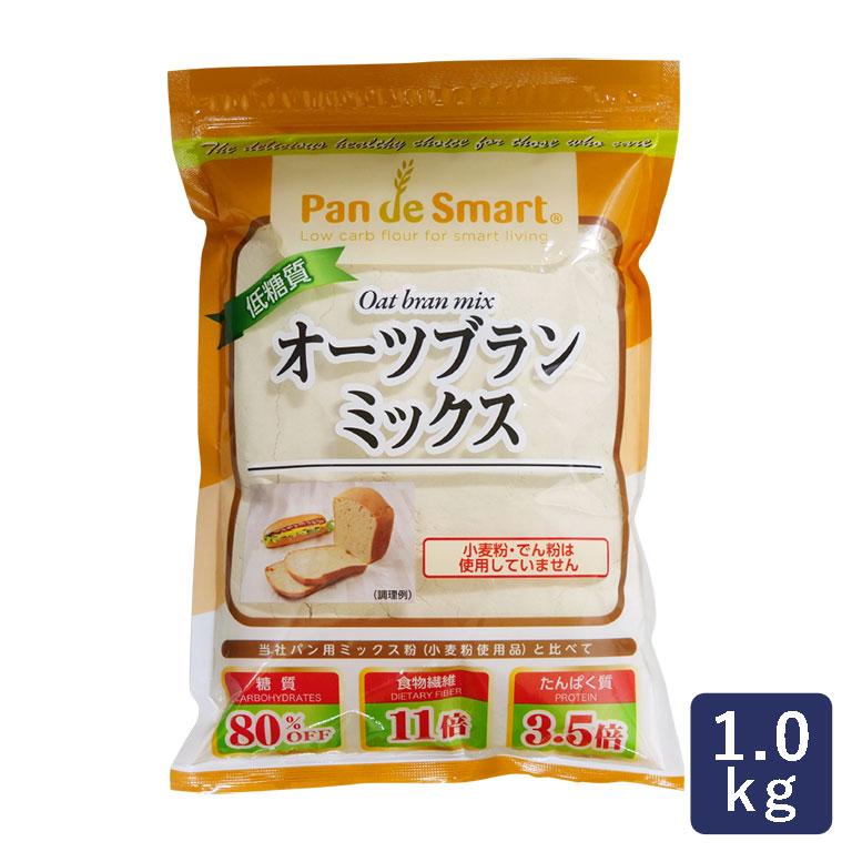 小麦粉不使用のミックス粉♪低糖質・高食物繊維、高たんぱく質のオーツブランパンをご家庭で簡単に楽しめます! 低糖質ミックス粉 パンdeスマート 低糖質オーツブランミックス 鳥越製粉 1kg_ ハロウィン 敬老の日