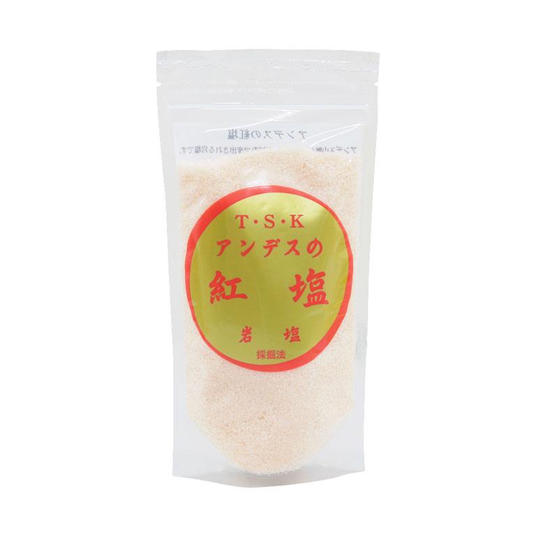 料理に合うまろやかな味わいの塩 塩 アンデスの紅塩 岩塩 250g_ 敬老の日 ボリビア産 おすすめ特集 ハロウィン 最安値に挑戦
