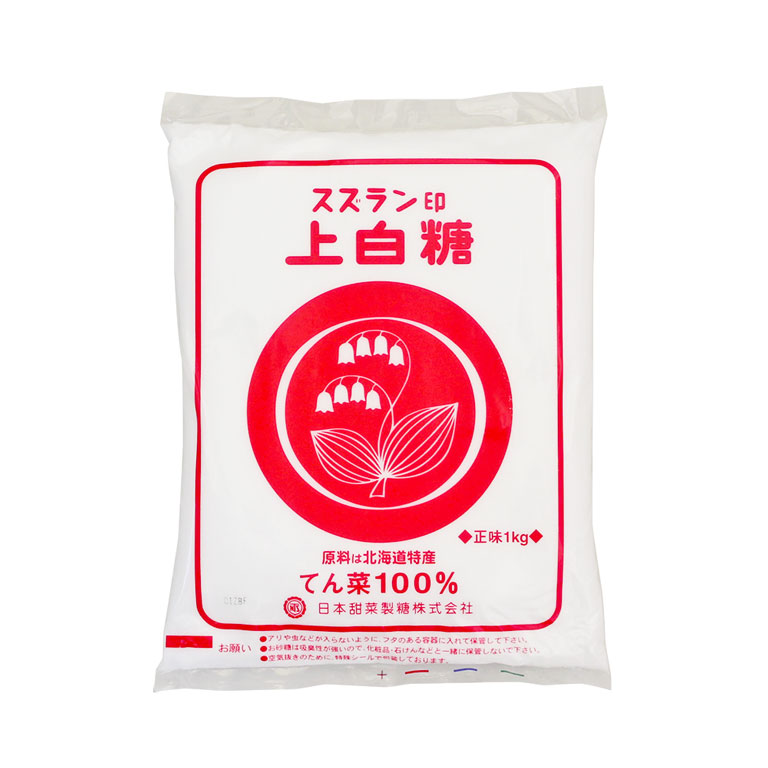 Lily of the Valley marked Hokkaido industrial sugar 1 kg x 20 sugar beets sugar beets beats on sugar _ < sugar beet sugar beet sugar >