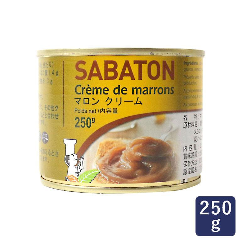 マロン(栗)クリーム サバトン 250g 缶詰_  <お菓子材料・パン材料> モンブラン 栗 くり