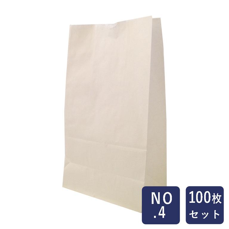 様々なシーンで大活躍 包材 HEIKO 紙袋 新作多数 角底袋 白無地 今季も再入荷 100枚_ ハロウィン 敬老の日 No.4 スーパーセール