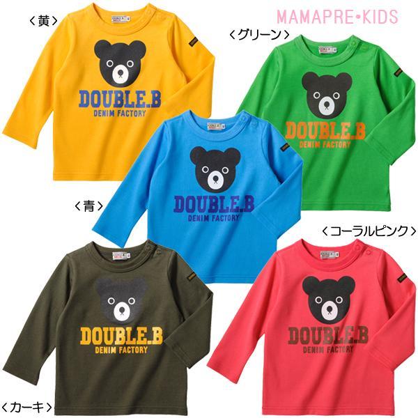 ★Double B ★ Big B ☆ long sleeves T-shirt (140.150)