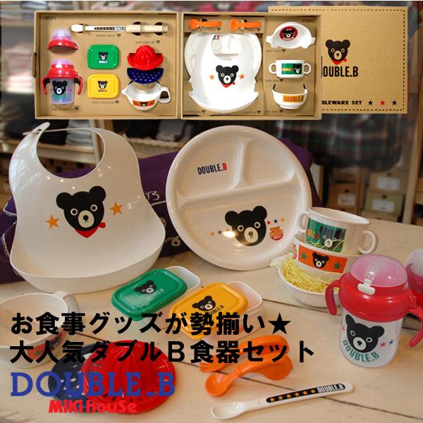 日本 ★ 食品清洗機 OK ! 餐具餐具套裝
