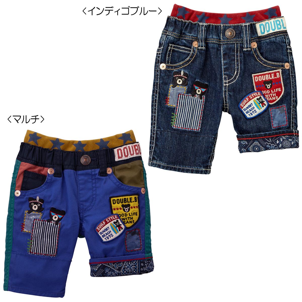 【30%OFF】【ダブルB】裾裏ペイズリー柄☆豪華ワッペンの7分丈パンツ(90cm)