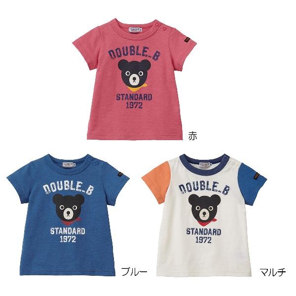 【ママプレ20%OFF】お顔がドン!半袖Tシャツ(110.120.130cm)【日本製】ミキハウス ダブルビー mikihouse