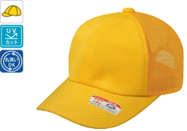A mesh yellow road safety hat baseball type (with a magic tape-type adjuster) (use of coupon impossibility) (shipment impossibility)