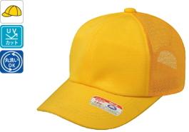 网丝黄色交通安全帽子棒球型(附带尼龙粘链式调节器)(优惠券使用不可)(发送不可)