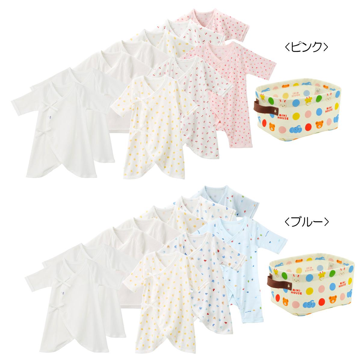 【オリジナルBOX付】ピュアベール 天使のはぐ フライス肌着セット(50cm)ミキハウス ベビー 出産祝い 出産祝