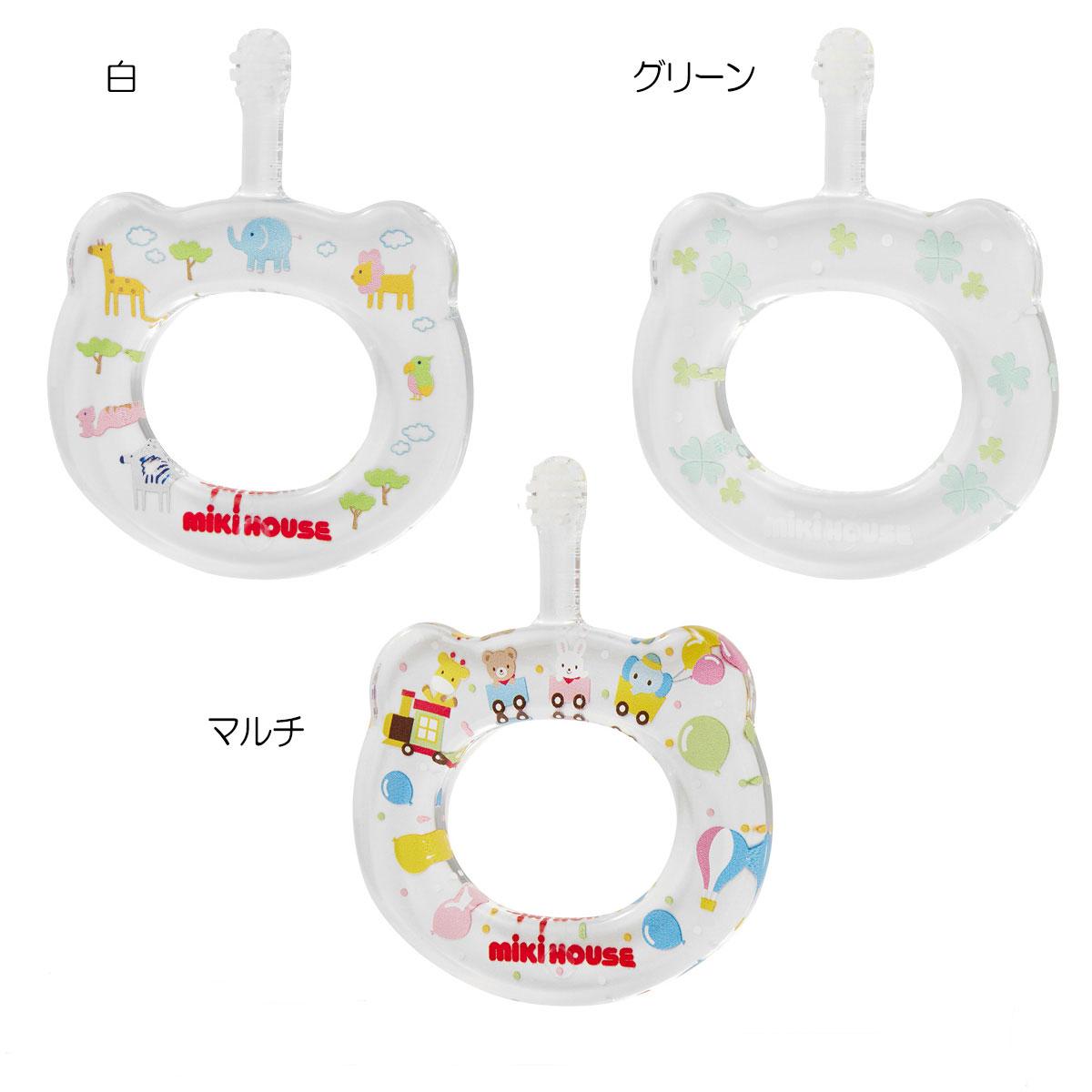 ベビー歯ぶらし 5ヵ月~3歳 HAMICO 激安 ハミコ 値引き ミキハウス mikihouse 日本製 ベビー