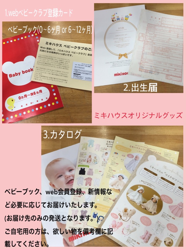 Baby gift gift set baby gift gift set * ★ denim jumper three points set ★ * <free (70cm - 80cm)>