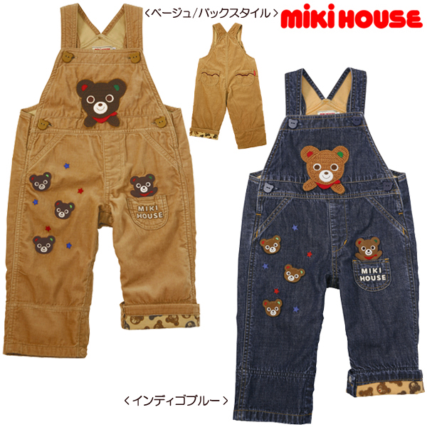 【ミキハウス】編みプッチーいっぱい☆オーバーオール(80cm・90cm)
