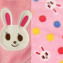The best (90cm) reversible as for Putsch & うさこ ☆