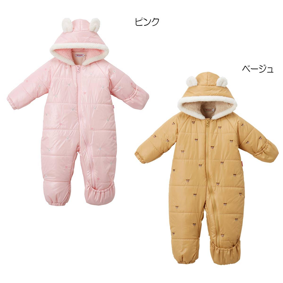 (ミキハウス)プッチー&うさこのとびちりジャンプスーツ(70-100cm)