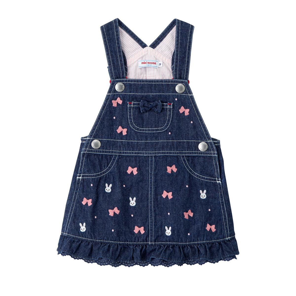 【ミキハウス】うさこ 薄手のデニムジャンパースカート〈S-M(70cm-90cm)〉