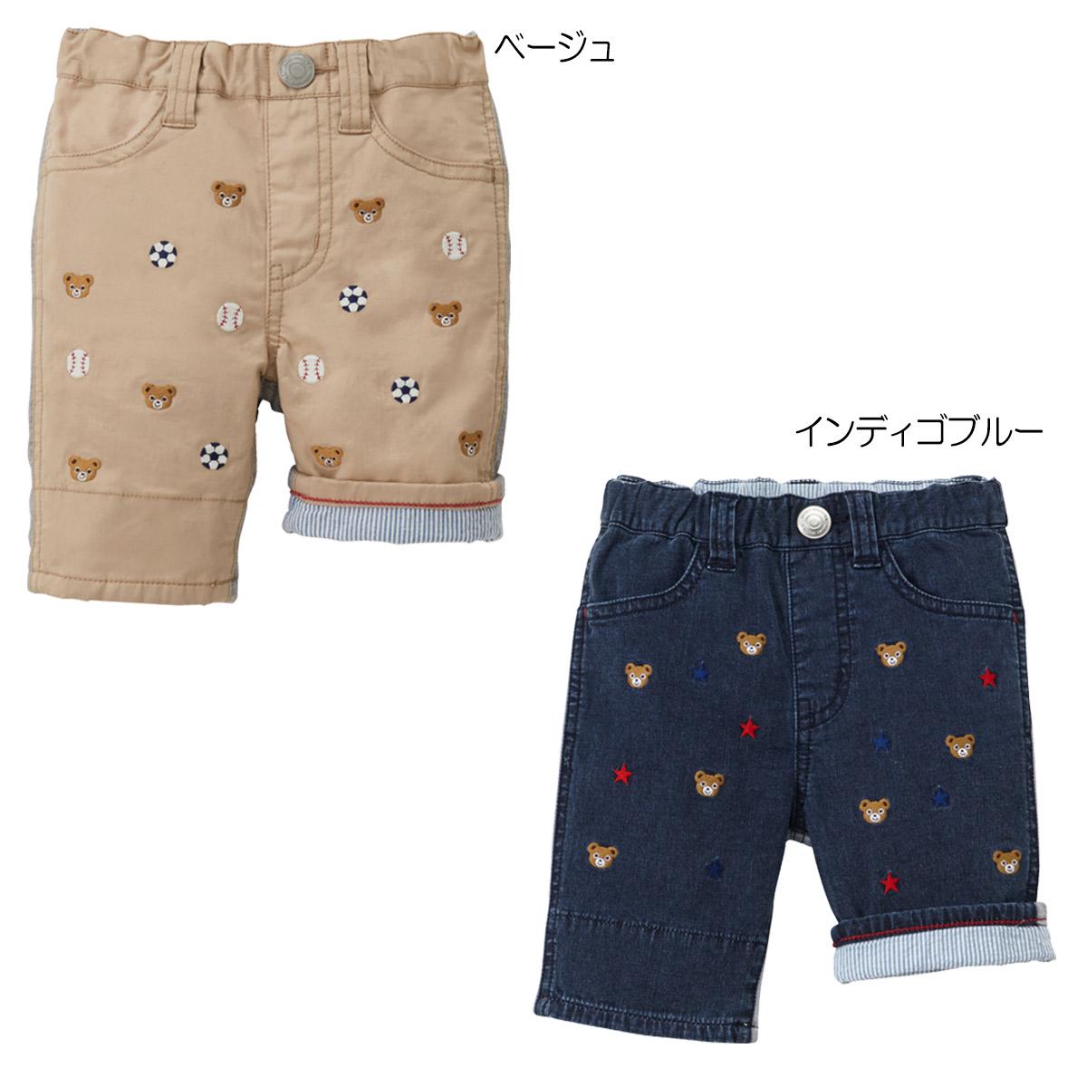 ミキハウス mikihouse プチプッチー7分丈パンツ(80cm・90cm・100cm)