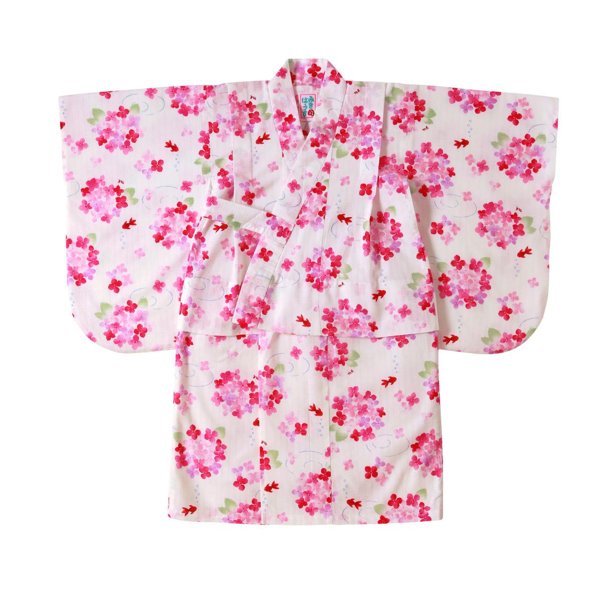 【ミキハウス】あじさい柄浴衣(女児用)(130cm)