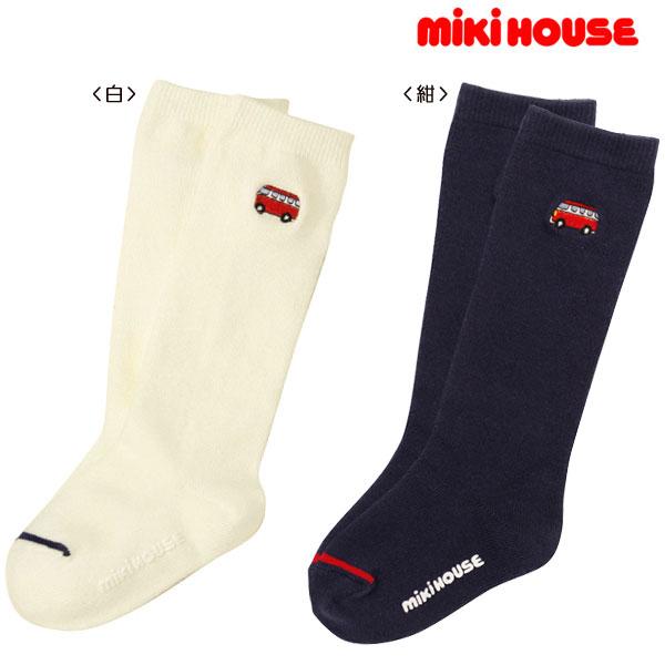 mikihouse ミキハウス 靴下 即納最大半額 赤ばすハイソックス 13-21cm 2~4足ご購入でメール便送料無料 直送商品