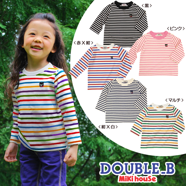 Everyday DB ★ border long sleeve T shirt ☆ (70-150)