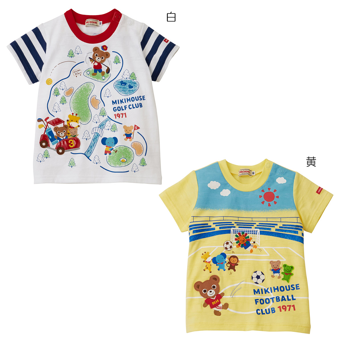ミキハウス mikihouse 半袖Tシャツ(110cm-120cm)