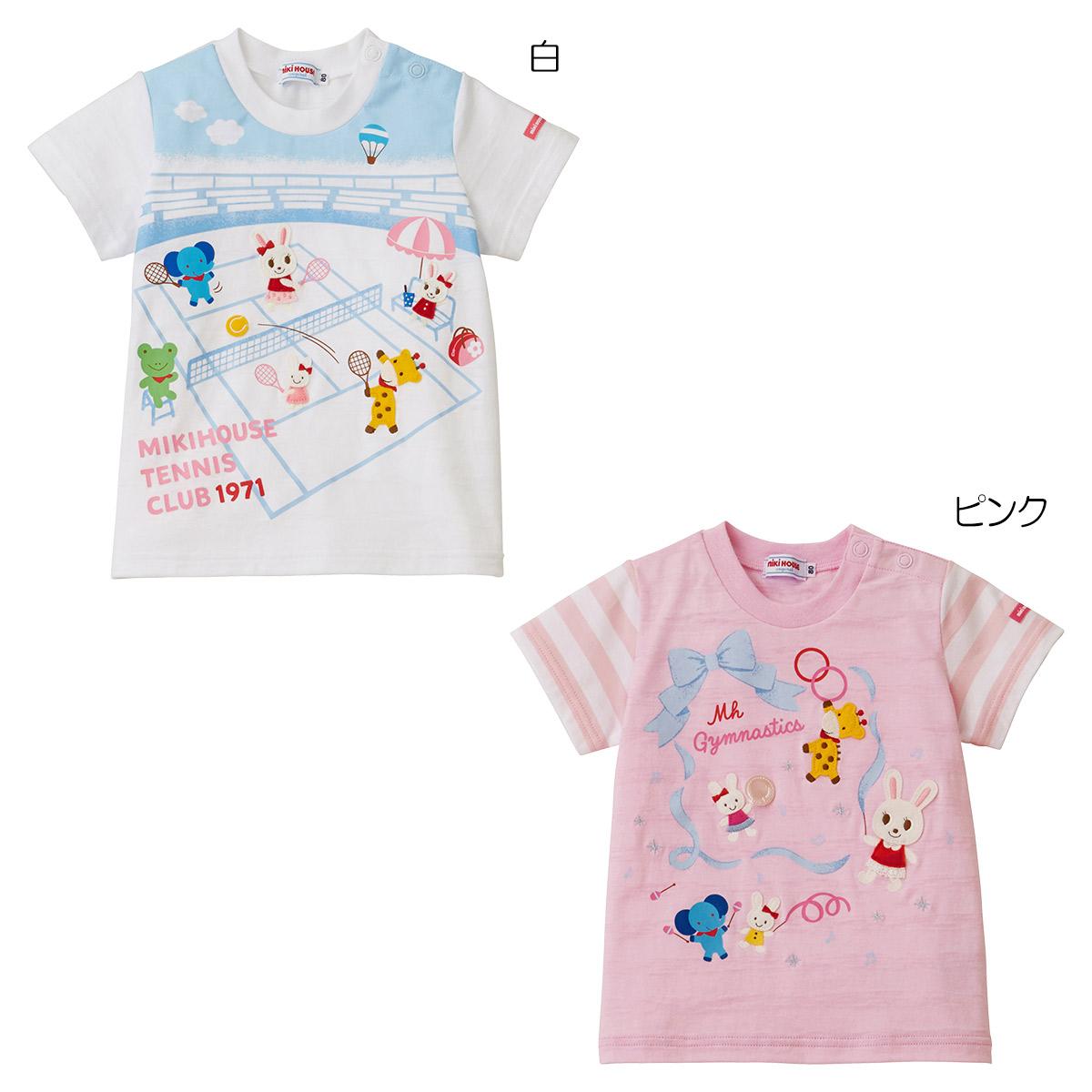 ミキハウス mikihouse 半袖Tシャツ(90cm-100cm)