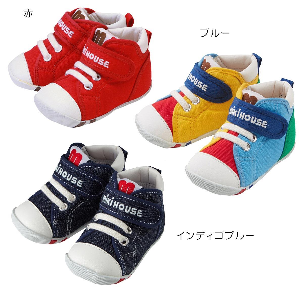【期間限定ソックス1足X'masプレゼント!】mロゴ☆ファーストベビーシューズ (11-13cm)mikihouse ミキハウス 靴 ベビー