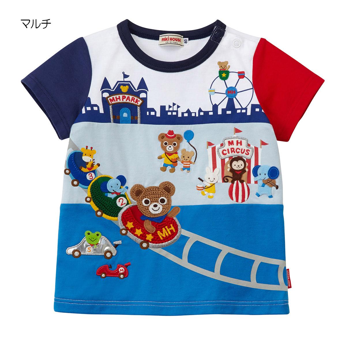 【ミキハウス】プッチー テーマパーク半袖Tシャツ(110.120.130cm)