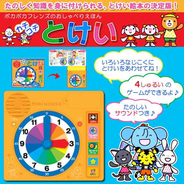 which the fs3gm coloring book sound for a living beasts in Japan.