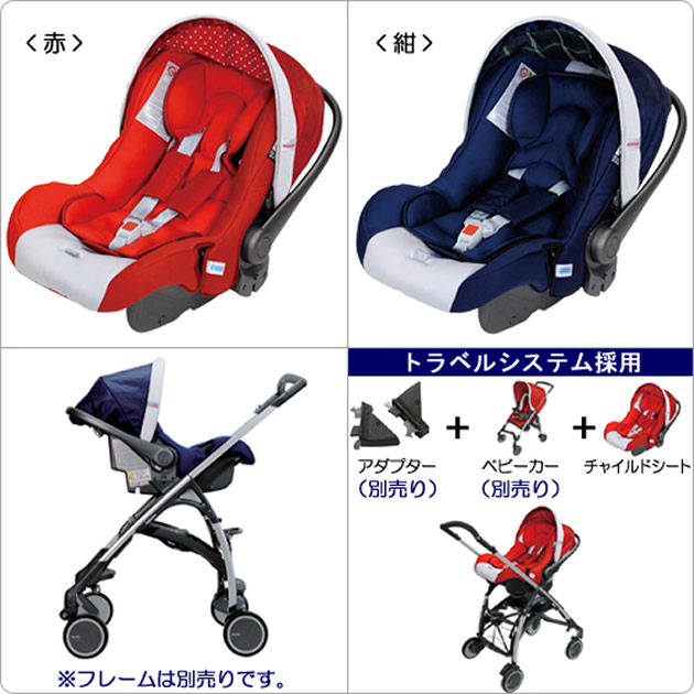 Mamapre Kids Mikihouse X Inglesina イングリッシーナ Collaboration