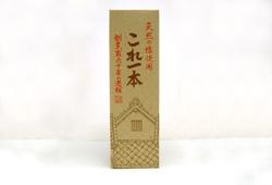 ブランド別>「日田醤油」天皇献上の栄誉を賜る最高級味噌醤油醸造元>あなたの料理を劇的に変える万能醤油「これ1本」900ml天皇献