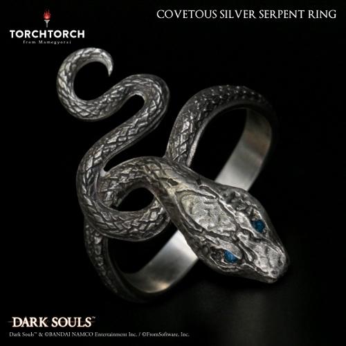 【在庫品】【TORCH TORCH】 ダークソウル × TORCHTORCH/ リングコレクション: 貪欲な銀の蛇の指輪 メンズL/21号