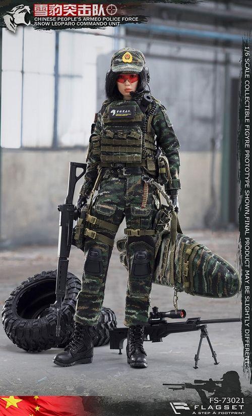 【予約商品】【フラッグセット】 中国人民武装警察部隊 雪豹突撃隊 フィメール スナイパー 1/6 アクションフィギュア FS-73021