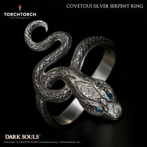 【在庫品】【TORCH TORCH】 ダークソウル × TORCHTORCH/ リングコレクション: 貪欲な銀の蛇の指輪 メンズXL/23号