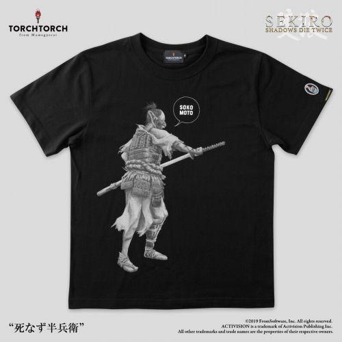 在庫品 限定価格セール 評価 TORCH SEKIRO: SHADOWS DIE TWICE × 黒 Tシャツコレクション: Mサイズ 死なず半兵衛