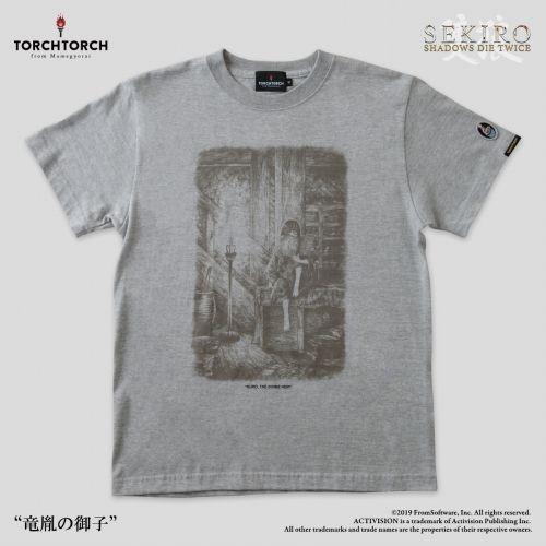 激安☆超特価 在庫品 TORCH SEKIRO: SHADOWS DIE TWICE 杢灰 × 竜胤の御子 Tシャツコレクション: 授与 Mサイズ