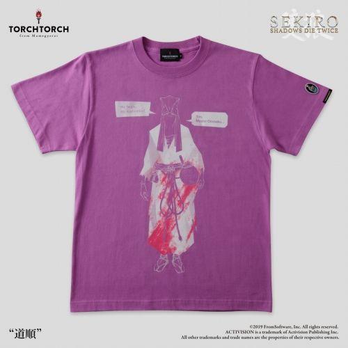 即納送料無料! 在庫品 TORCH SEKIRO: SHADOWS DIE TWICE × Sサイズ 藤紫 ☆最安値に挑戦 Tシャツコレクション: 道順