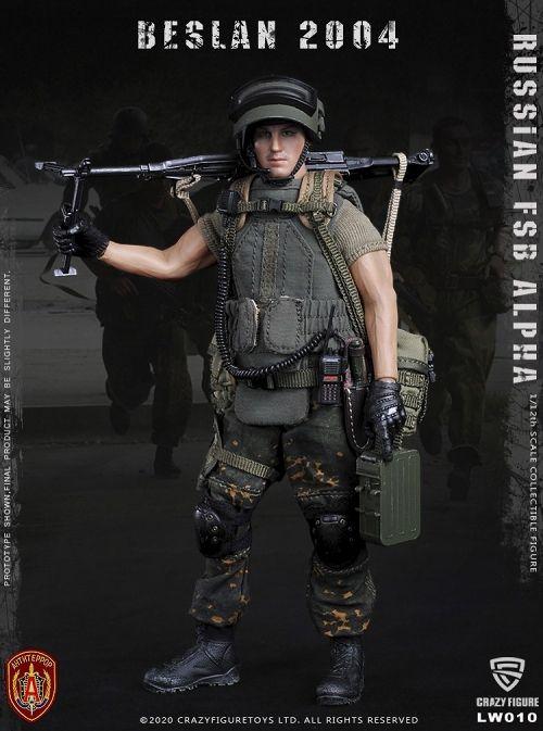 【予約商品】【クレイジーフィギュア】 ロシア FSB アルファ部隊 マシンガンナー 2004 ベスラン 1/12 アクションフィギュア LW010