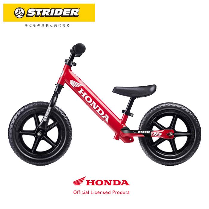 STRIDER :HONDA ホンダ コラボモデル(スポーツモデル)ストライダー正規品 ランニングバイク 安心2年保証 送料無料 バランスバイク ペダルなし自転車 キッズバイク トレーニングバイク キックバイク 誕生日プレゼント 子供 男の子 女の子 おもちゃ 1歳 2歳 3歳 4歳
