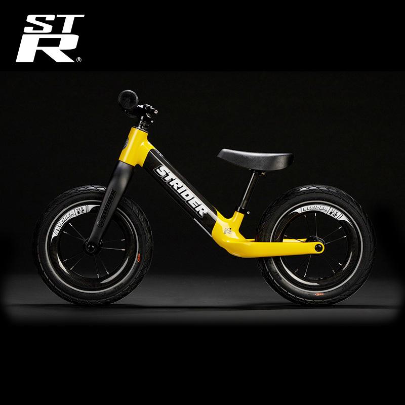 ストライダーST-R《イエロー》ランニングバイク 送料無料 カーボン バランスバイク ペダルなし自転車 キックバイク 公園 レース 誕生日プレゼント 子供 男の子 女の子 おもちゃ 1歳 2歳 3歳 4歳