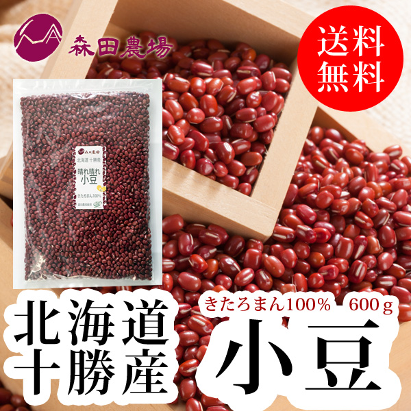 BeBe nainaiancer ☆ limited quantities! Try red beans 600 g cod cannot be on acceptable