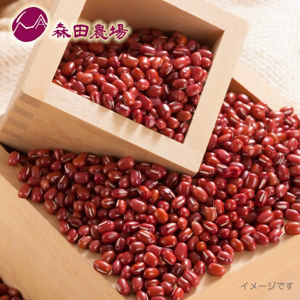Azuki beans from Hokkaido Serena beans 300 g