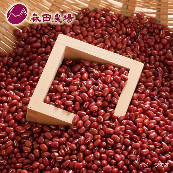 森田農場 きたろまん 小豆 24kg 北海道産 特選