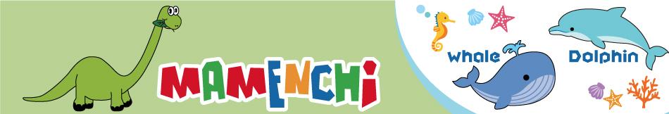 MAMENCHI:子供らしいデザインの子供用家具