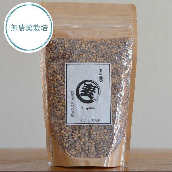 あさイチ もち麦 無農薬 無化学肥料栽培 宅配便送料無料 食物繊維 熊本県産100% βグルカン 280g TVで特集 販売 玄麦