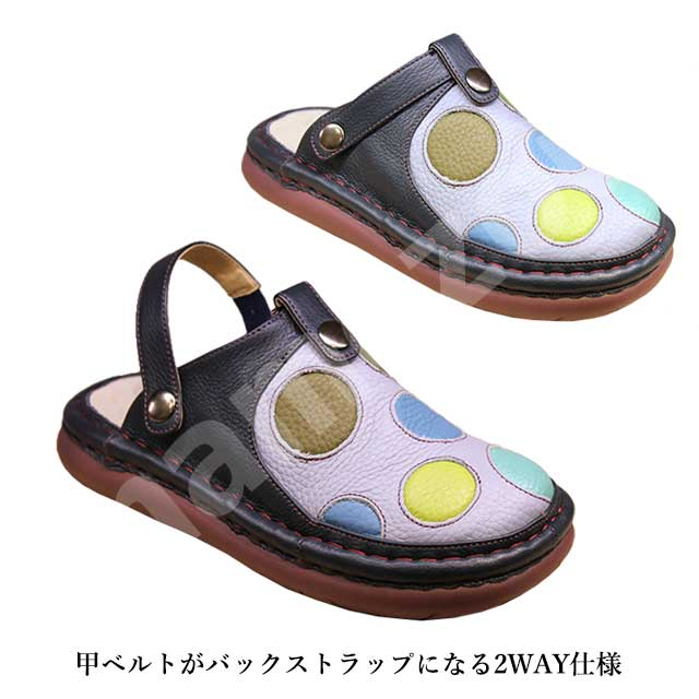 ALEGRIA LEATHER ICE ICE BABY JILL MARY JANES SHOES NEW 36
