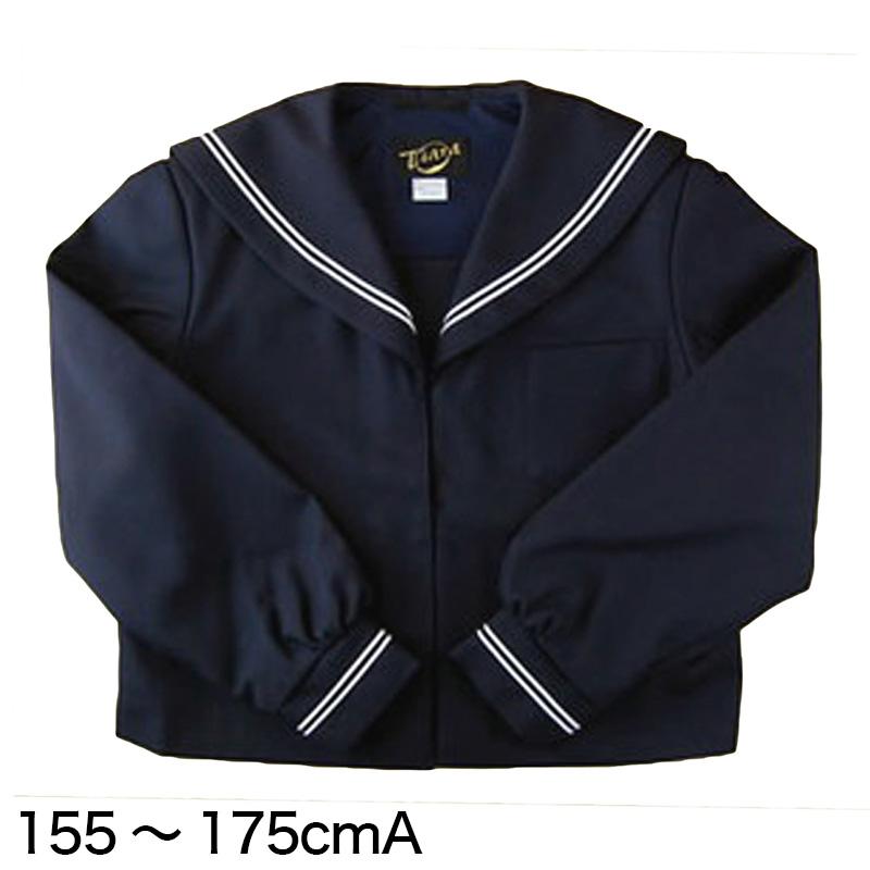 Tiara 1402シリーズサージ織り 白2本ライン 女子セーラー服 155cmA~175cmA (学生服 制服 中学校 高校) (送料無料)【取寄せ】
