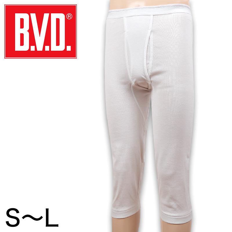 抜群のフィット感で、快適なステテコ BVD メンズ ステテコ 綿100% S~L (コットン 前開き ももひき パンツ ボトムス インナー 下着 男性 紳士 白 ホワイト S M L)